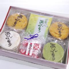ありがとうのお菓子詰め合わせ(和風)