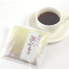 ありがとうコーヒー(2袋ラッピング)