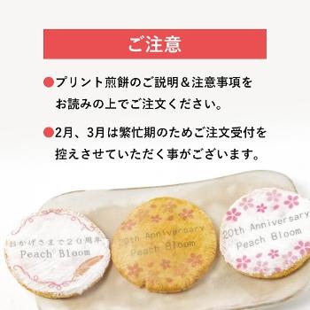 オリジナル菓子 ラッピング