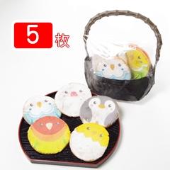 ことりせんべい(煎餅)5枚入り袋インデックス